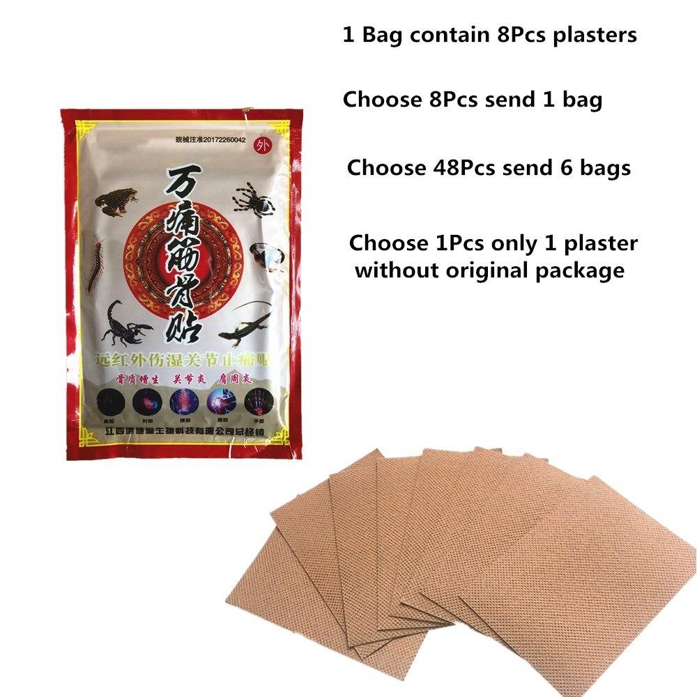 Miyueleni 8 шт./пакет китайский Спецодежда медицинская яда паука боли Эфирные масла патч для боли в суставах сзади ревматизм штукатурка