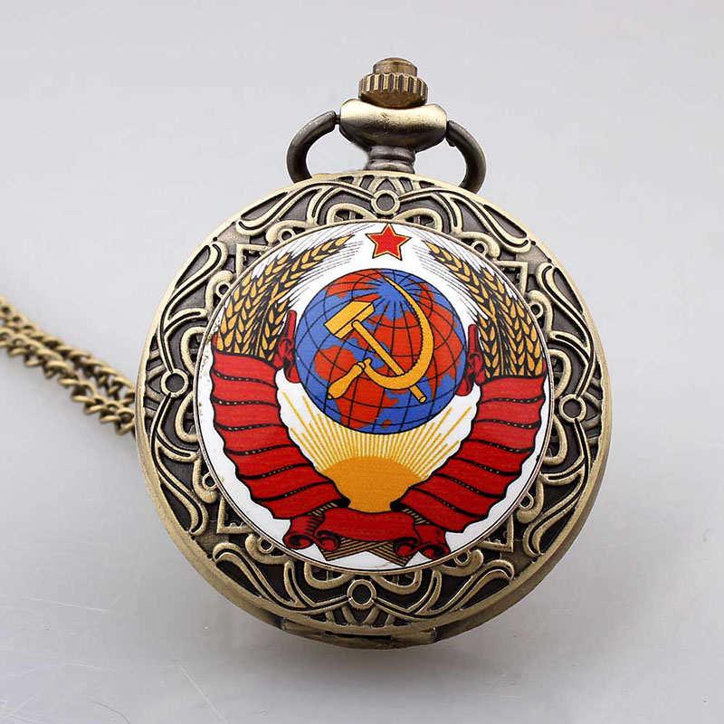 Retro USSR Soviet Communism Sickle Hammer Badges Pocket Watch Necklace Vintage Chain Clock CCCP Russia Emblem Army For Men Women