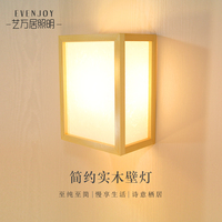 Contemporary and contracted Japanese log lubricious wood led wall lamp for hotel rooms tatami wooden lamp light source