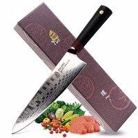 ''TUO Cutlery Chef Knife Premium Japanese Damascus AUS 10 HC Stainless Steel kitchen knife Ergonomic G10 Handle 8''