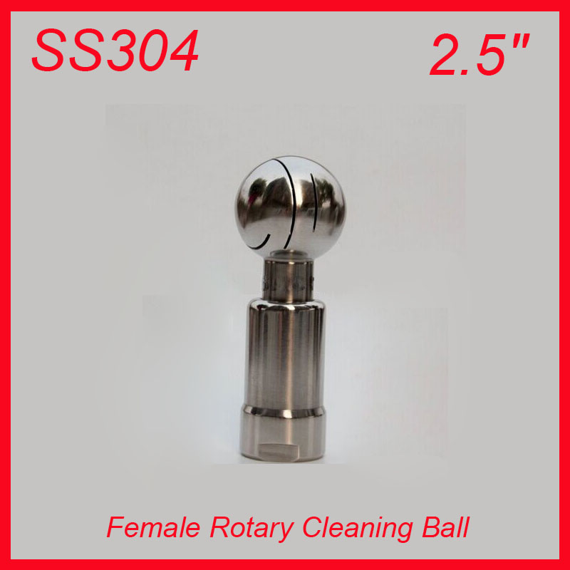 HOT 2.5 SS304 Stainless Steel Rotary  Spray Cleaning Ball  Female Thread Tank cleaning ball hot 1 5 ss316l stainless steel rotary spray cleaning ball cip tri clampe tank cleaning ball