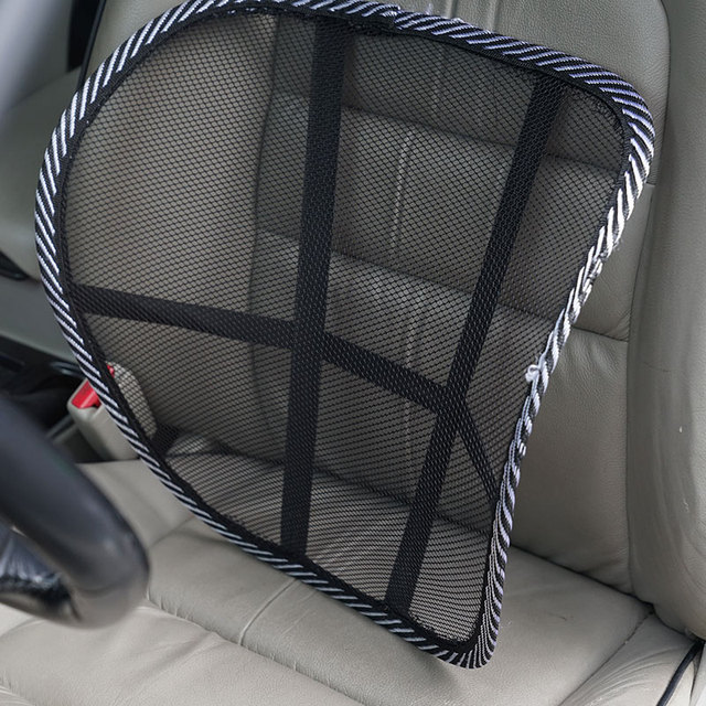 Mesh Back Support Lumbar Lower Cushion Pain Relief Car Seat Office WX0757