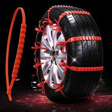 1X Car-Styling Winter Snow Chain Anti-skid Mud Wheel Tyre Thickened Tendon Chains Tire Accessories For All Automobiles Cars