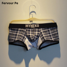Fervour pe Mens Boxer Cotton Solid Breathable U convex bag panties personality Stripe printing  Underwear B19018