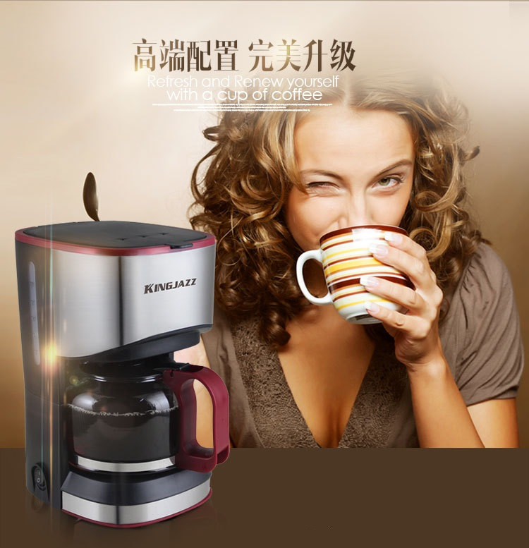 KG01-8,free shipping,American household fully-automatic drip coffee machine,tea machine,  cup semi-automatic coffee machine xeoleo mini coffee maker automatic single cup coffee machine drip american coffee with ceramic cup as gift automatic insulation