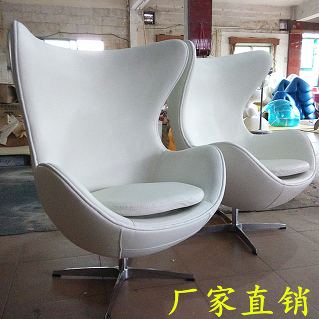 Creative Egg Shaped Chair Egg Chair Egg Shell Chair IKEA Chair Leisure Chair  Computer Chair