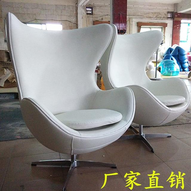 Swivel Chairs Ikea Patio Lounge Chair Creative Egg Shaped Shell Leisure Computer Model