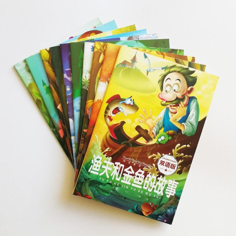 Berühmte Märchen Eine Reihe von 10 Bände Zweisprachige Bild Bücher für Kinder Englisch und Chinesisch (mit Pinyin) taschenbuch