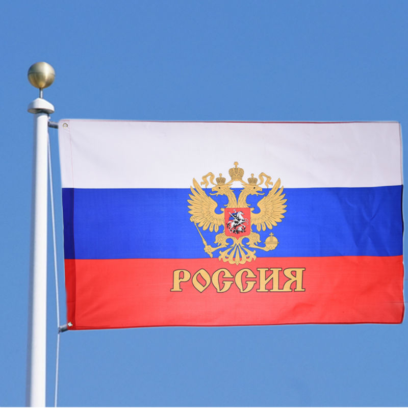 Russia Flag National · Free vector graphic on Pixabay |Russian National Flag