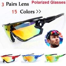JBR Polarized Sunglasses Men Outdoor Climbing Hiking Windproof Eyewear Men Airsoft Sport Goggles 3 Pairs Lens Per Set
