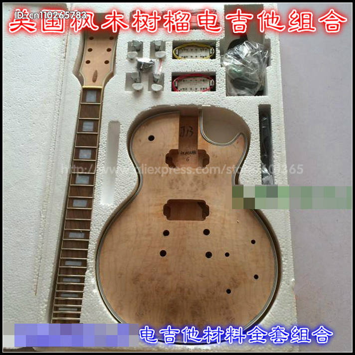 DIY Electric Guitar Kit Set-In Solid Mahogany Body Neck Flamed Maple Veneer HY003-J13 white tiger pattern 3a grade maple veneer lp style electric guitar diy kit african mahogany okoume body neck rosewood fretboard