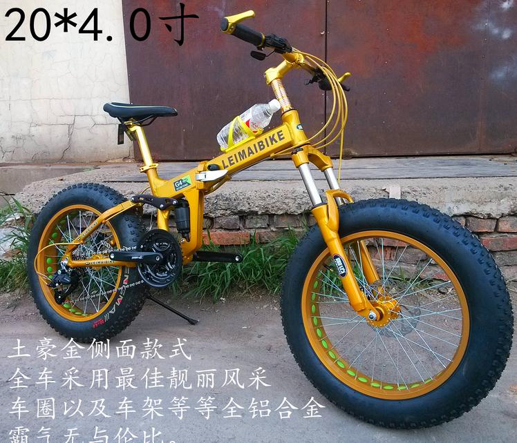d1b3f702147 Ciclism Kalosse 20*4.0 tires Full suspension Folding Snow bicycle, fat bike  20er , 20inch 21/24/27/30speed , beach mountain bike