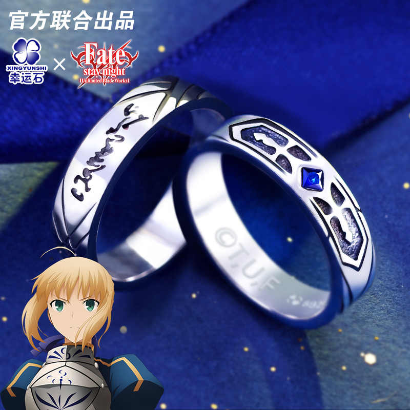 Fate Stay Night Saber Ring Silver 925 Sterling Jewelry Game Anime Chararcter Fate Saber Figure Model FSN
