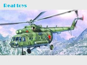 Trumpeter 05102 1 35 Mi 8MT Mi 17 Hip H Helicopter