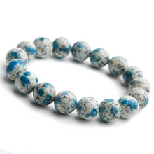 цена на 12mm Natural Stone Bracelets Women Femme Stretch Crystal Big Round Beads Natural K2 Blue Bracelet AAAA