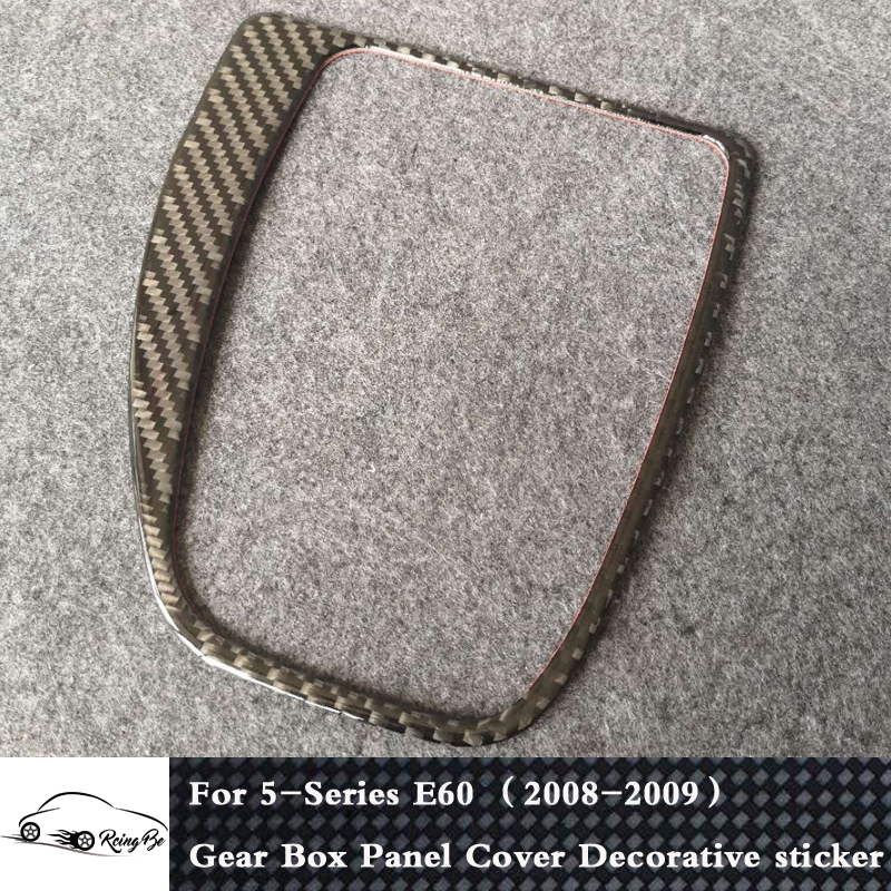 Real <font><b>Carbon</b></font> fiber Gear Box Panel Cover Decorative sticker For <font><b>BMW</b></font> 5 Series <font><b>E60</b></font> image