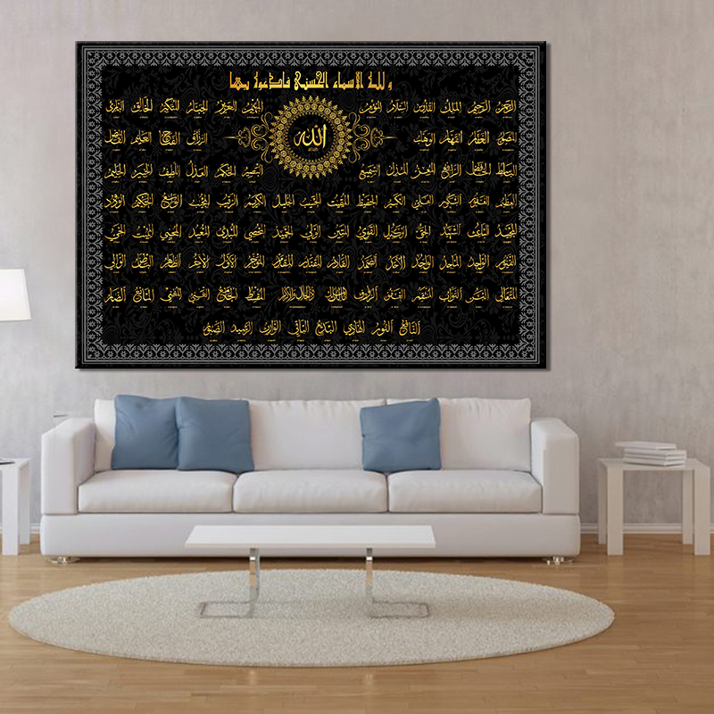 Islamic-Posters-and-Print-Wall-Art-Canvas-Painting-Wall-Decoration-Muslim-Pilgrims-Mosque-Pictures-for-Living (2)