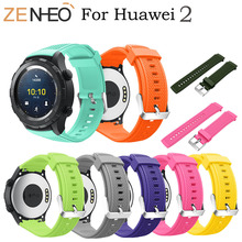 лучшая цена Watchbands Silicone Replacement Band Wrist Strap For Huawei Watch 2 Smart Watch Strap accessories For Huawei Watch 2 Bracelet