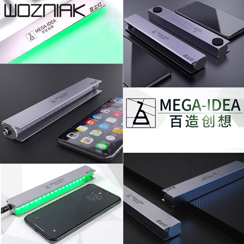 MEGA-IDEA Screen Dust Showing Lamp Clear And Convenient Anti-skid Screen Fingerprint Scratch Screen Changing Tool Dust Lamp