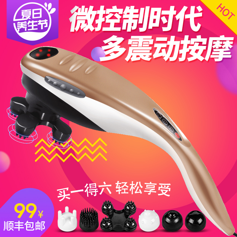 Massagers Dolphin electric cervical vertebra massage device multifunctional neck leg full-body massage hammer love's gift long shaggy deep side parting kinky curly synthetic wig