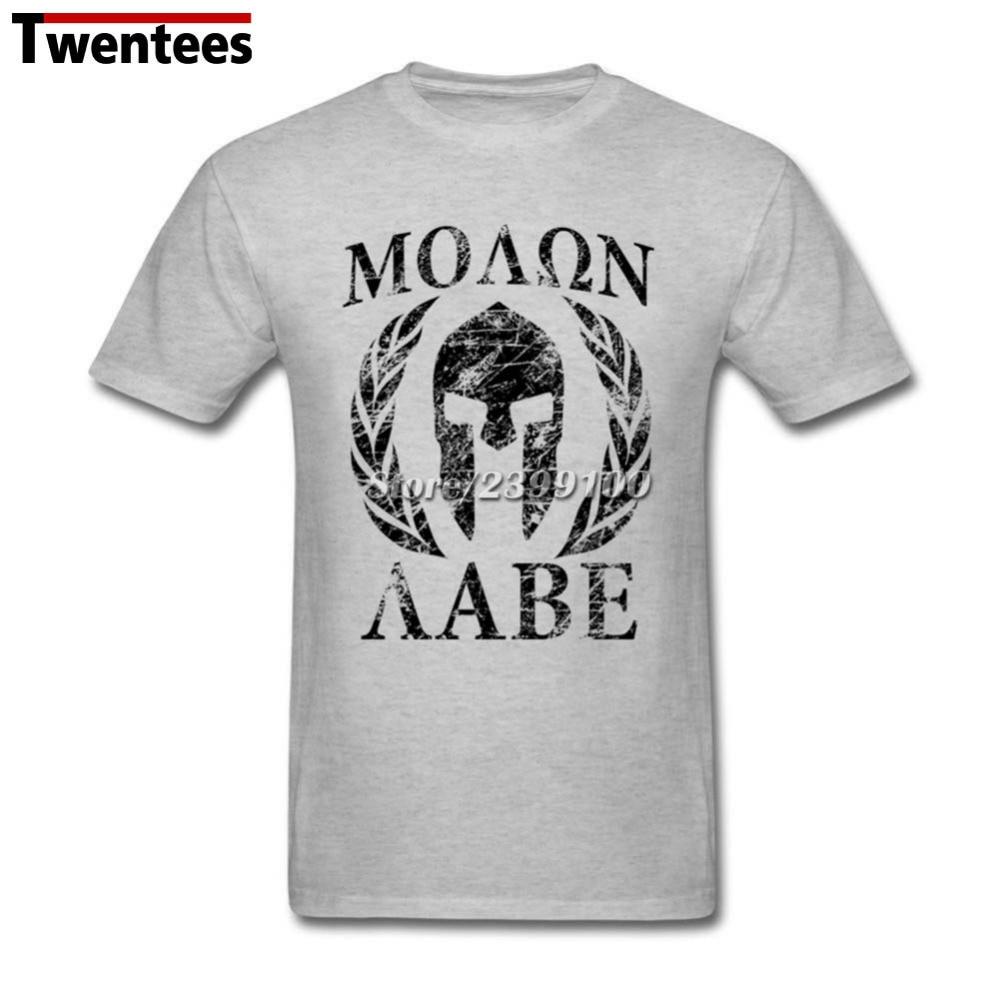 Design t shirt for cheap - Custom Design Tshirt