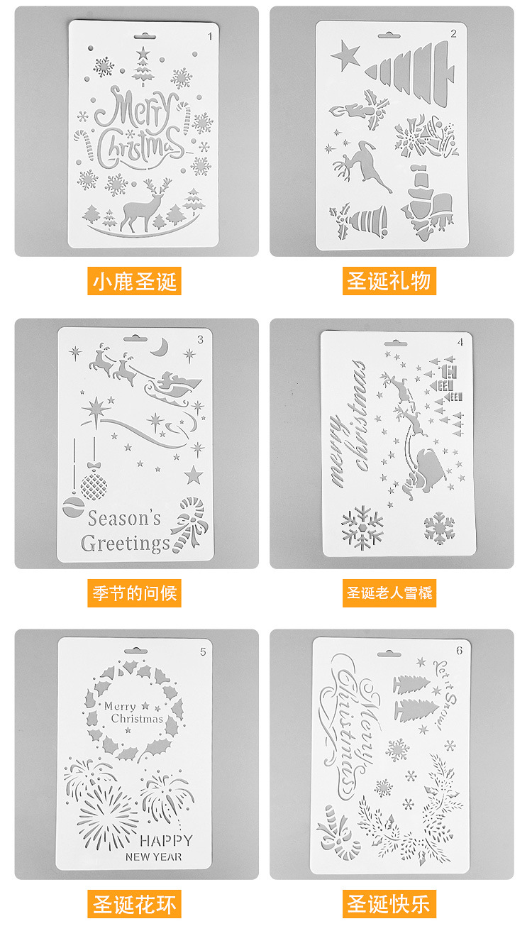 1pc Novelty Merry Christmas PP DIY Drawing Template Ruler Promotional Gift Stationery Office And School Supplies Xmas Gift