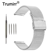 18mm 20mm 22mm Milanese Watch Band for Tissot T035 PRC200 T055 T097 Mesh Stainless Steel Strap Wrist Belt Bracelet + Tool + Pins