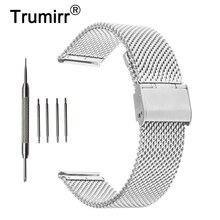 Tissot t035 prc200 t055 t097 메쉬 스테인레스 스틸 스트랩 손목 벨트 팔찌 + 도구 + 핀을위한 18mm 20mm 22mm 밀라노 시계 밴드