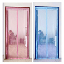 OUTAD Soft Screen Door Magnetic Stripe Mosquito Insect Net Summer Decorative Yarn Mesh Protect Window Curtain