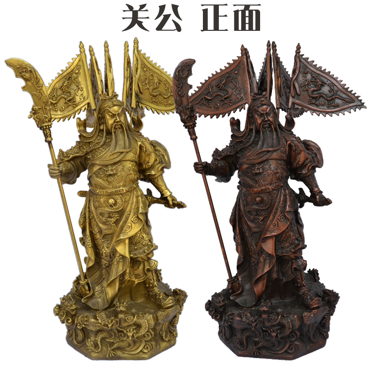 A copper statue of Guan Gong Guan Gong font b knife b font set decoration Fortuna