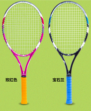 New Arrival LYDOO Junior Carbon Aluminum Alloy Frame Tennis Racket Racquet Training Racket for Kids Youth Female Wholesale