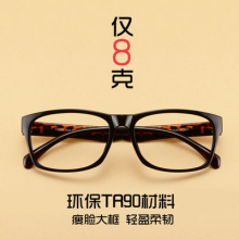 Big box ultra-light tr90 myopia frame eyeglasses glasses frame vintage male Women myopia