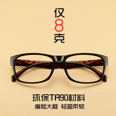 Grande caixa ultra-leve óculos de miopia tr90 quadro óculos de armação Mulheres masculinos miopia do vintage