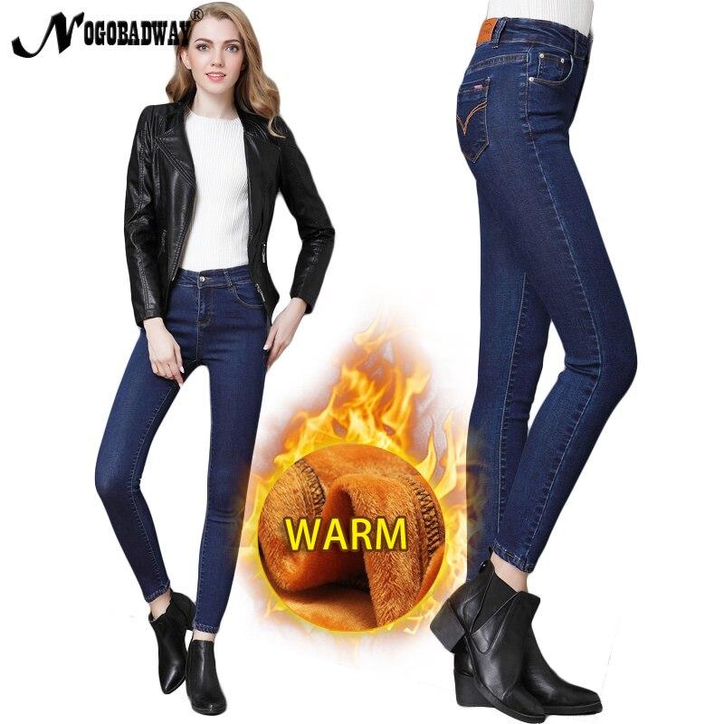 Spring winter skinny jeans pants woman mid waist slim fleece denim pencil pants for women black female casual trousers femme new