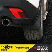 Для Mazda CX-5 CX5 CX 5 2015 Брызговики Брызговик Брызговики Стайлинга Автомобилей Крыло брызговик Автомобильные Аксессуары Укладка 2013 2016