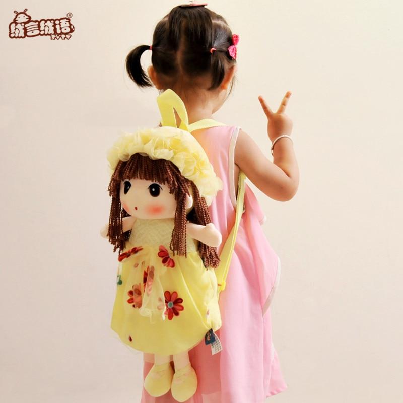 RYRY 50cm 5 Colors Plush Sweet Doll Backpack High Quality Children's Backpacks Children Shoulder Bag for 1-6 years Girls