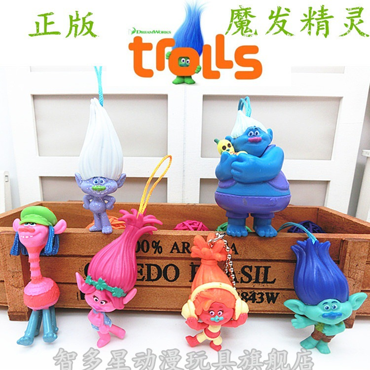 Toys Japan 12.5 cm Obitsu Works Soft Kewpie Doll Figures