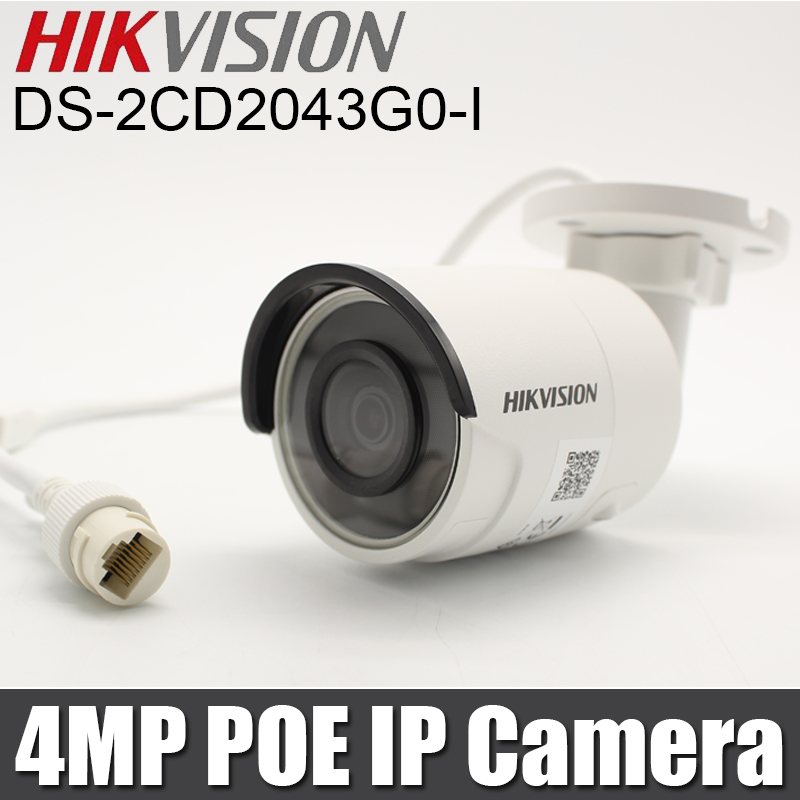 Hikvision 4mp IP camera DS 2CD2043G0 I IR30m Fixed Bullet Network Camera replace DS 2CD2042WD I