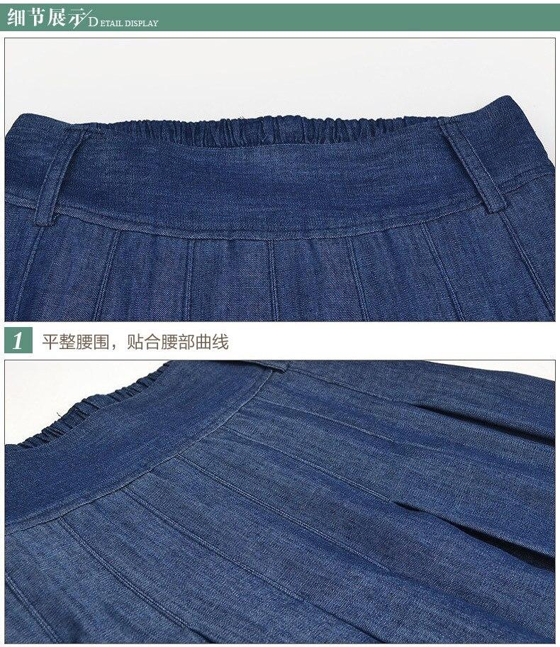 S356 Denim Women Skirts 7