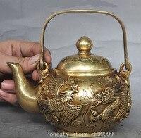 christmas marked chinese pure brass dragon phoenix statue Portable teapot Kettle tea pot halloween