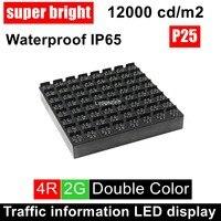 Traffic Information LED Display P25 4R2G DIP Dual Color LED Display Module 200*200mm 12000cd/m2 ,Highway LED Display Panel