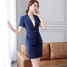 Летний синий Блейзер женские деловые костюмы с юбкой и курткой наборы Дамская рабочая одежда офисная форма дизайн