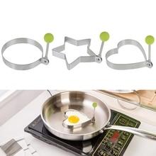 5 Style Egg Pancake Rings Fried Egg Pancake Shape Omelette Mold