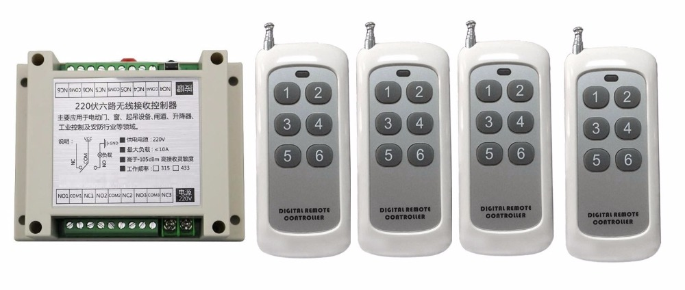 AC220V 6CH 10A RF Wireless Remote Control Relay Switch Security System tubular motor garage door shutters/ lamp & 4*Transmitter cenmax vigilant v 6 a