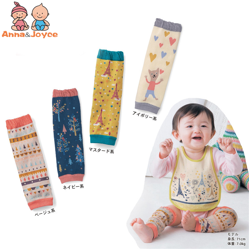1 pairs Cartoon knee pad socks air – conditioning warmth wrestling socks cartoon cotton release socks ATWS0274