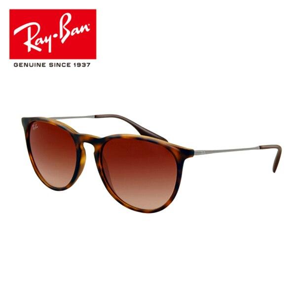 Originale RayBan di Marca RB4171 All'aperto Glassess, Da Trekking Occhiali RayBan Uomini/Donne Retro Confortevole 4171 Protezione UV Occhiali Da Sole