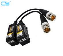 1080 1080P AHD/HD CVI/TVI/CVBS パッシブ HD ビデオビデオバラントランスミッター 4 ペア (720 P/ 960 P/1080P≤300M 3MP/4MP/5MP≤200M)