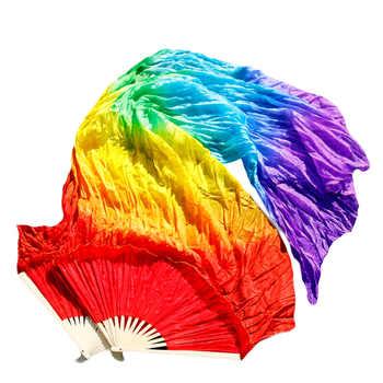 シルク 100% のファン手作りシルクファン左 + 右赤 + オレンジ + イエロー + グリーン + ターコイズ + ロイヤルブルー + 紫 180*90 センチメートル
