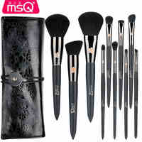 MSQ10pcs Professional Makeup Brushes Set Powder Foundation Eyeshadow Eyeliner Lip Makeup Brush Makeup Tool With PU