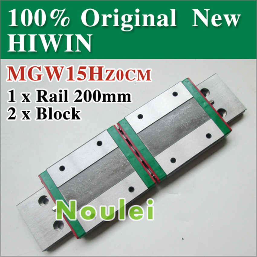 mini router cnc parts MGW15 HIWIN 42 mm linear guide railes MGWR15 200mm + 2 pcs MGW15H slider block MGW 15 series free shipping to argentina 2 pcs hgr25 3000mm and hgw25c 4pcs hiwin from taiwan linear guide rail